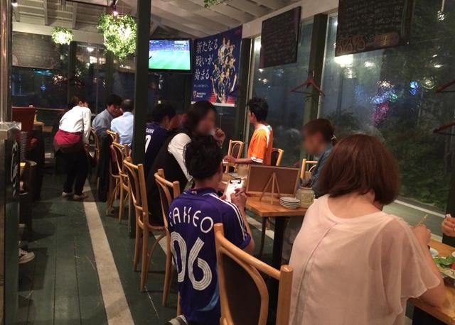 つくば研究学園スポーツバーでサッカー日本代表戦を観戦