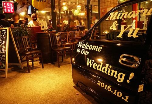 アーデンブリスつくばで結婚式。研究学園で結婚式二次会