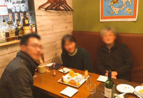 研究学園のイタリアンレストランで誕生会