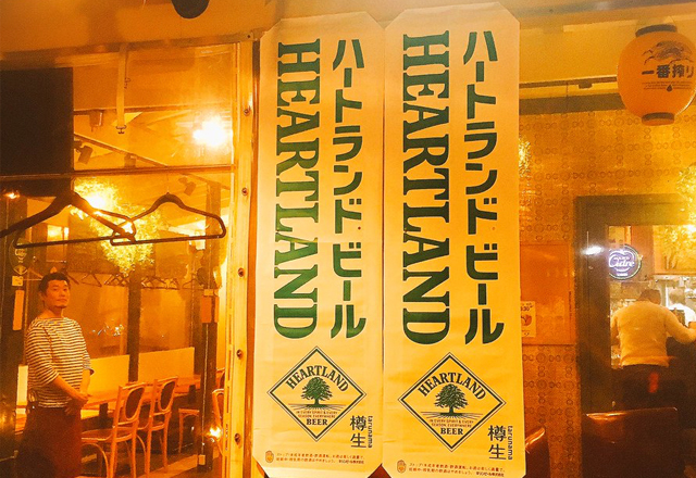 つくば研究学園イタリアンレストランでビールフェスタ